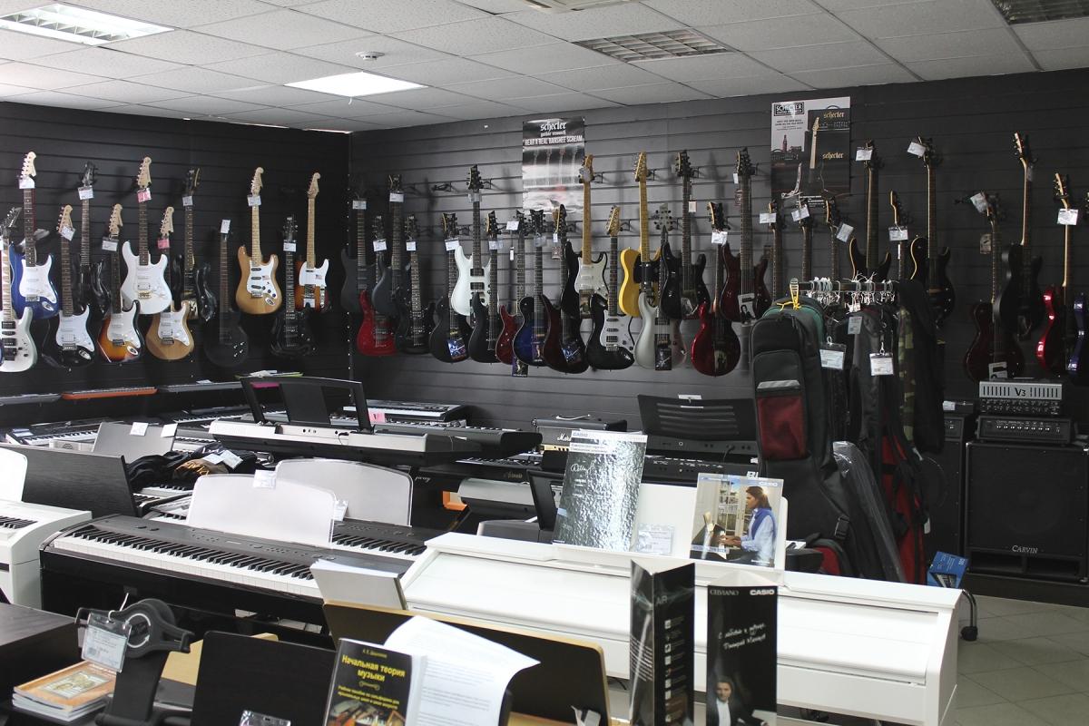 Магазин Музыкальных Инструментов В Липецке