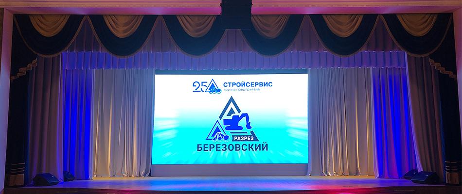 Berezovsky_odejda-1.jpg